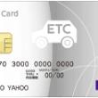 Yahoo! JAPANカードのETCカード