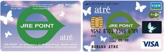 JRE POINTカードとアトレビューSuicaカード