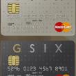 GINZA SIX カード