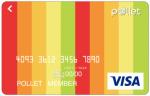 ポレットカード(Pollet Visa Prepaid)はライフカードの最強サブカード!メリット・デメリットまとめ
