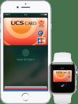UCSカードがApple Pay(アップルペイ)を利用可能に!Suicaチャージでもポイントが貯まる!