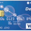 JOYO CARD Debit