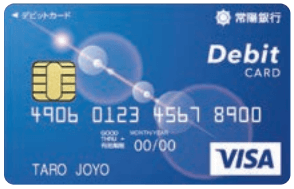 JOYO CARD Debit