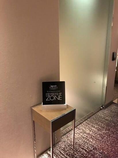 東京マリオットホテルのエグゼクティブラウンジの入口