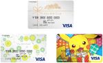 Visaギフトカード(Visa Gift Card)を徹底解説!端数を使い切る方法、VJAギフトカードとの比較も!