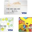 Visaギフトカードのカードデザイン