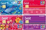 沖縄銀行のデビットカード!おきぎんJCBデビットのメリット・デメリット・使い方まとめ