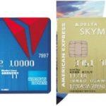 デルタ・アメックス 一般カードとゴールドカードの違いを比較!