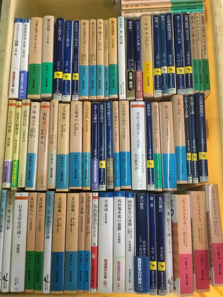 埼玉県鶴ヶ島市で古本買取した文庫