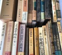 埼玉県入間市で古書出張買取。満洲沖縄琉球関連の本850冊