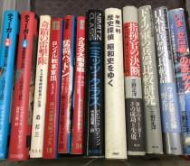 朝霞市で第二次世界大戦関連の古本を出張買取