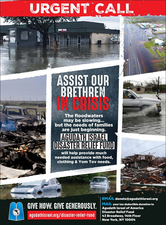 Help Agudah Help Yidden in Houston Matzav - disaster relief flyer