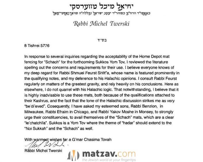 Letter Rav Michel Twerski On Home Depot Mats for S\u0027chach Matzav