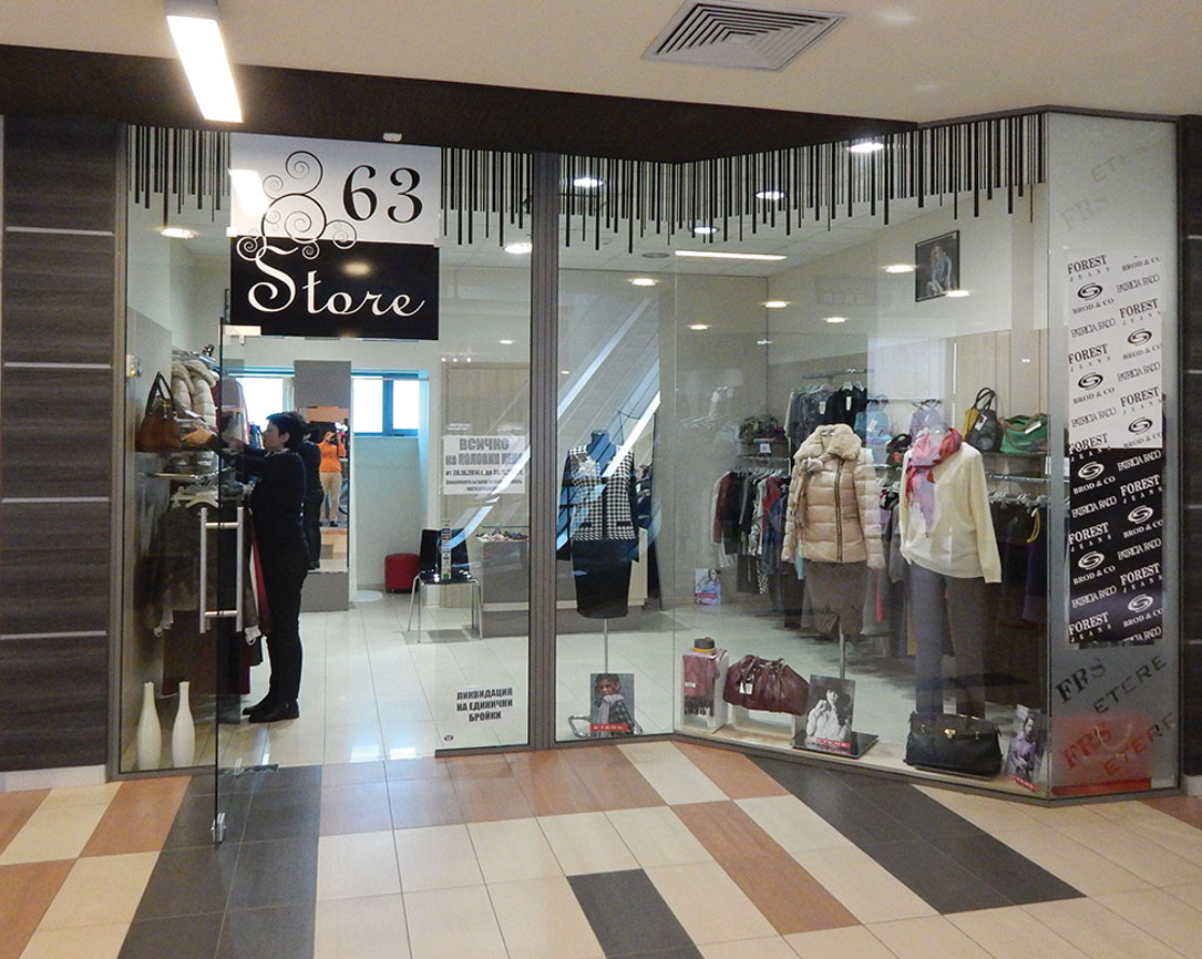 store_63_gallery