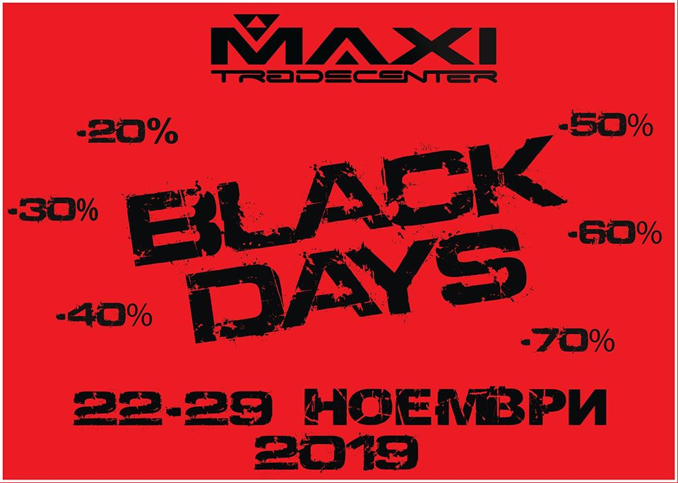 BlackDays2019