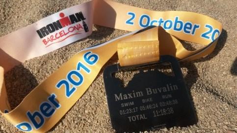 Медаль с гравировкой Ironman Barcelona Максим Бувалин.