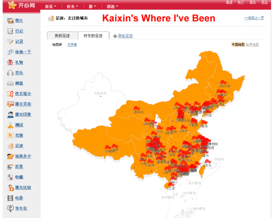 Kaixin map