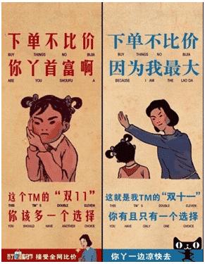 social media China (1)