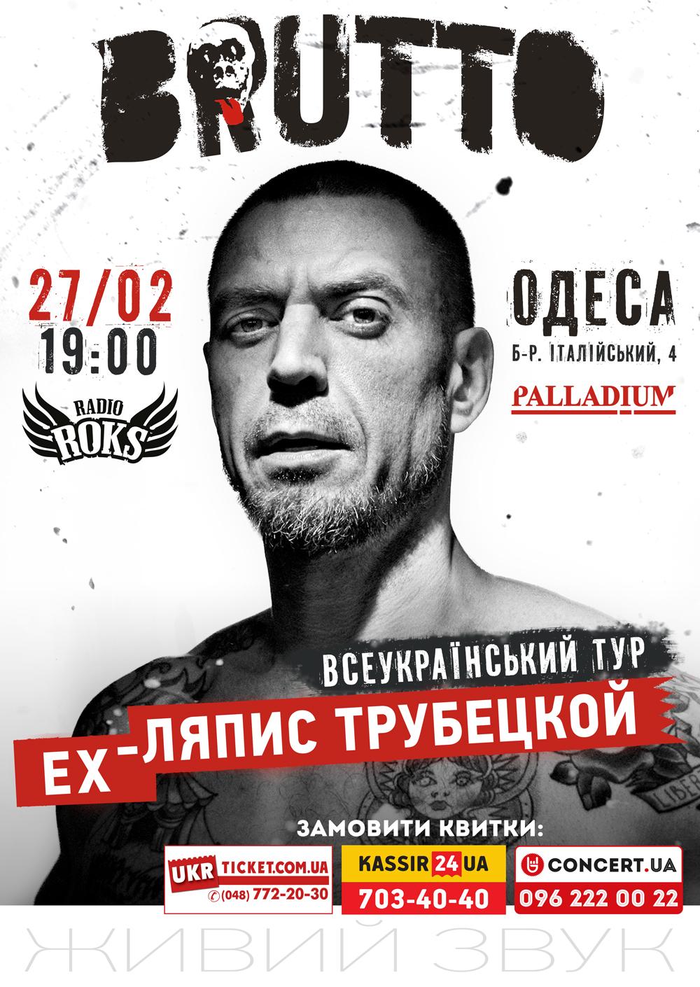 Brutto_Poster_A3_ODESSA