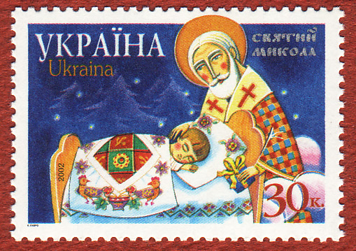 Stamp_Svyatyi_Mykolay_2002