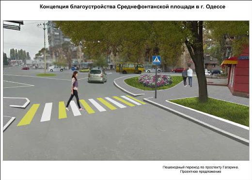 Srednefontanskaya_2