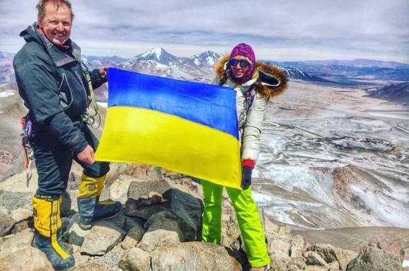 Украинка_Эверест