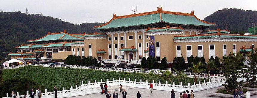 臺北旅遊觀光- 故宮博物院 Palace museum - ★ 臺灣 旅遊網 ★ Taiwan Tour Guide Website