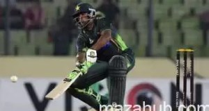 Pak vs Ban 1st Test Cricket Highlighs 28th April 2015