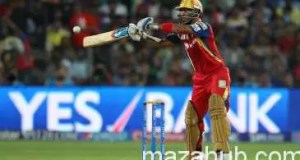 Royal vs Rajasthan Prediction 20 may