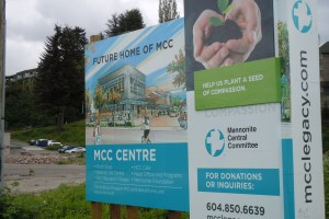 MCC BC new site2