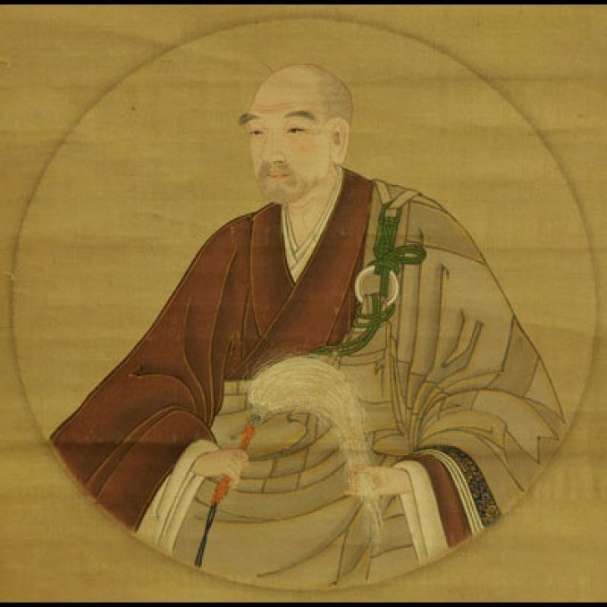 Zen Buddhism And The Arts Of Japan Mcclung Museum Of
