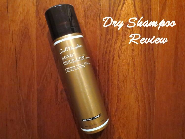 Dry-Shampoo-e1452489657331