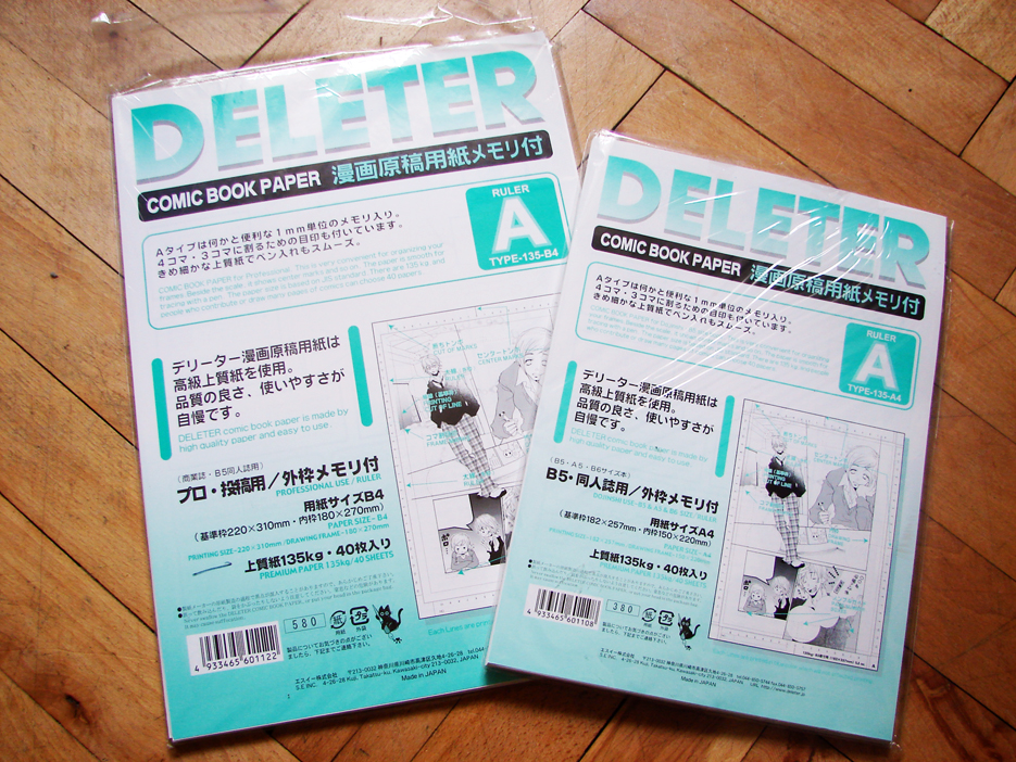 Deleter Paper Manga supply Pinterest Manga and Art supplies - lined papers