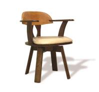 Кресло крутящееся 2126 DJ