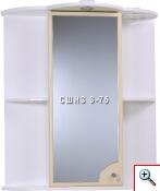 Зеркало для ванной СШНЗ3-75