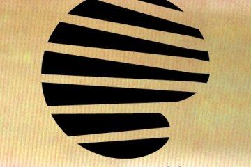 Electric Deluxe Podcast 032 Phonaut