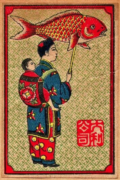 Phone Wallpaper Ideas: matchbox label from Japan, circa 1910