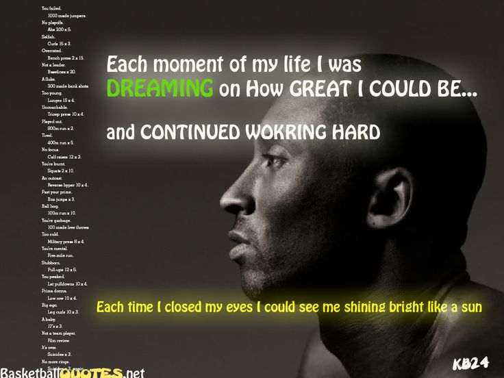 Motivational Wallpaper Quotes Kobe Kobe Bryant Quotes Hard Work Quotesgram