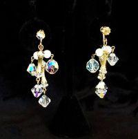 Vintage Aurora Borealis Crystal Earrings 1960s Chandelier ...
