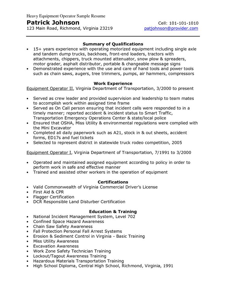 drill rig operator sample resume node2002-cvresumepaasprovider