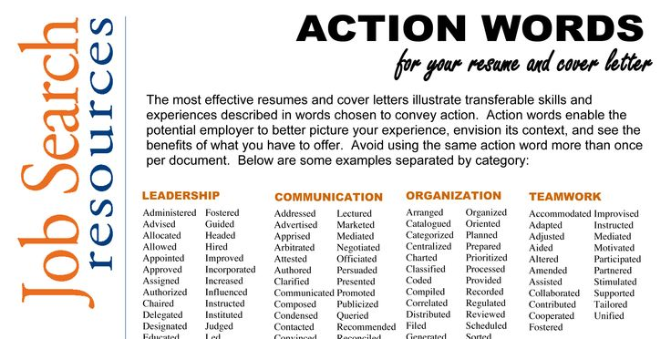 transferable skills worksheet for resumes and cover letters