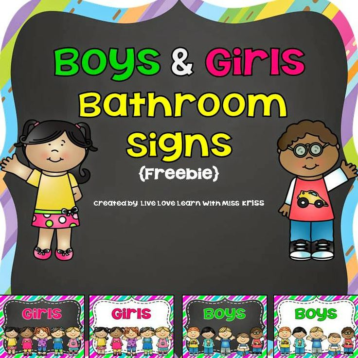 Free boys and girls bathroom signs classroom decor