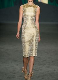 Wedding Decoration: Vera Wang Mother Of The Bride Dresses