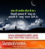 Site Marriage Bureau Website Match Making Search By Caste Religion