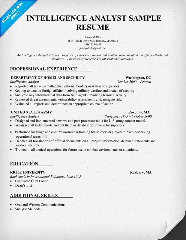 resume examples for intelligence analyst