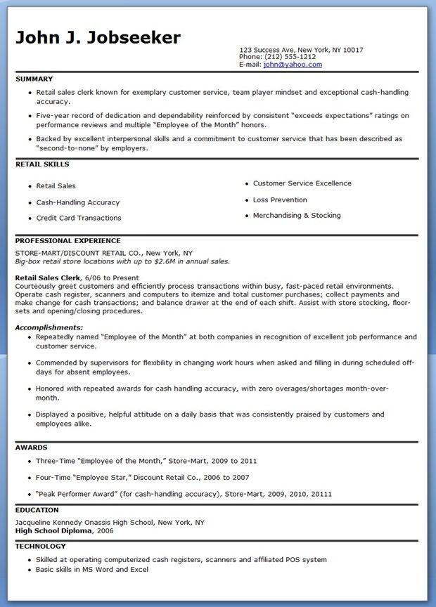 sample resume for music store