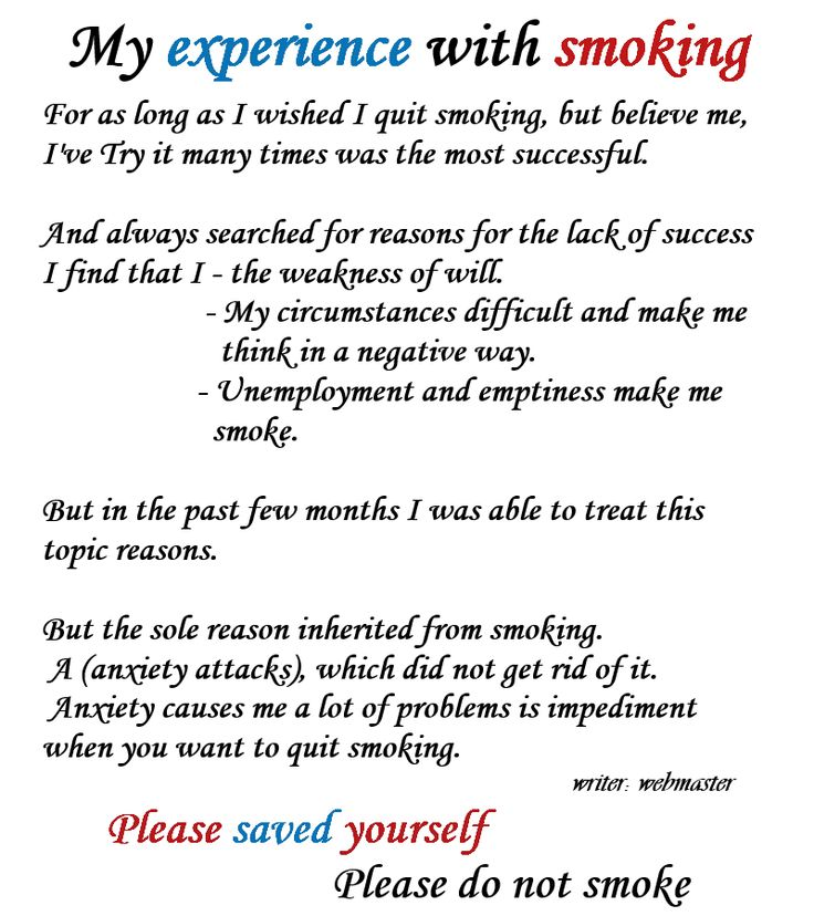 a satire essay on smoking