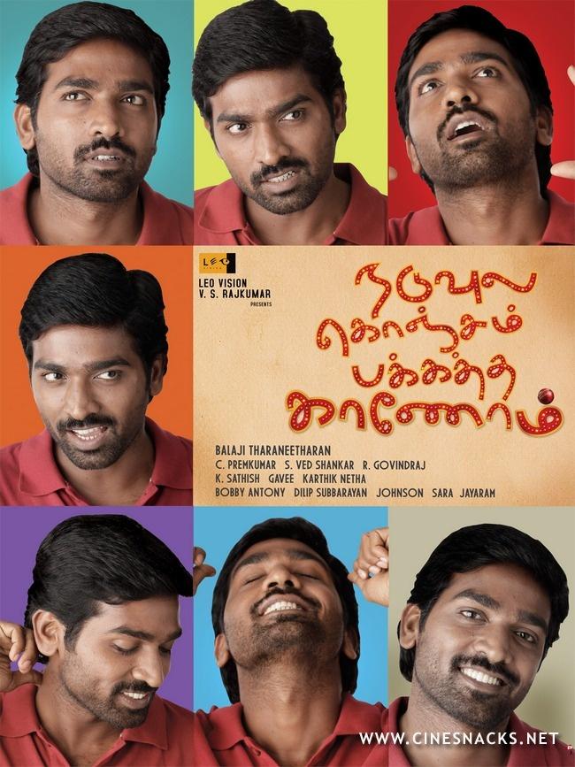 Naduvula Konjam Pakkatha Kaanom Super Funny Tamil Movie It S Based