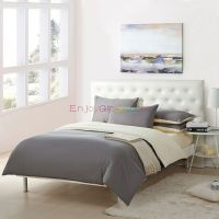 Gray and Beige Bedding Sets | Enjoyglobe.com's Shopping ...