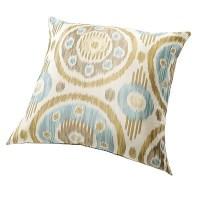 kohls decorative pillows - 28 images - kohls dottie ...